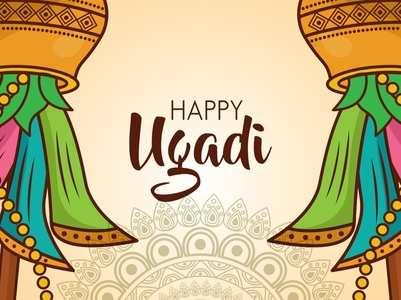 Ugadi 2021: Facebook & Whatsapp status