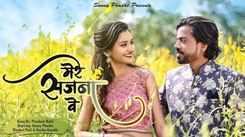 Watch Latest Marathi Song 'Mere Sajna Ve' Sung By Rishabh Sathe And Sonali Sonawane