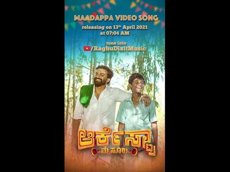 Dhananjaya to present Maadappa video song tomorrow on the occasion of Ugadi
