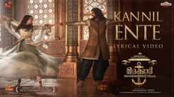Marakkar: Arabikadalinte Simham | Song - Kannil Ente (Lyrical)