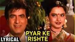 Check Out Evergreen Hindi Song Music Video - 'Pyar Ke Rishte' Sung By Kumar Sanu & Kavita Krishnamurthy from Movie Geetanjali