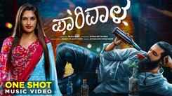 Watch Latest Kannada Music Video Song 'Paarivala' Sung By Shashank Sheshagiri Starring Raam Kiran And Thejaswini Sharma