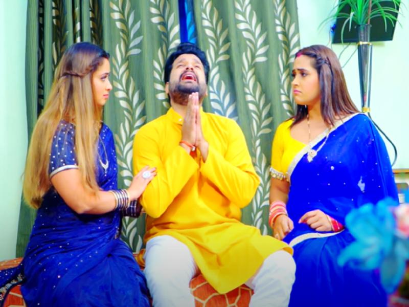 Karwa Chauth: Ritesh Pandey drops a special song 'Kawna Chakkar Me Fasani'