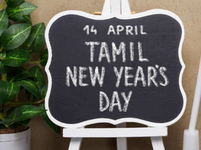 Tamil New Year Images, Quotes, Wishes and Messages