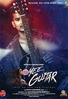 Oyee Guitar