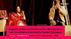 Play Ek Actor ki Maut entertains Jaipur's theatre lovers