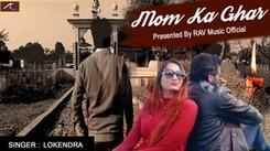 Check Out Popular Hindi Song Music Audio - 'Mom Ka Ghar' Sung By Lokendra