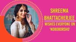 Bengali actress Shreema Bhattacherjee sends out warm wishes on 'Noboborsho'