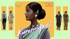 Tamil New Year Special Song: Watch Latest Tamil Music Video Song 'Kummiyadi' Sung By Suganthi And Amirthavarshini