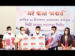 Zubeen theme song kick-starts vaccine campaign by celebrities