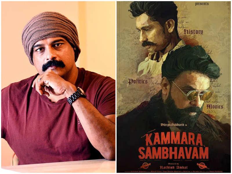 This Day That Year: Murali Gopy on 3 years of 'Kammara Sambhavam'