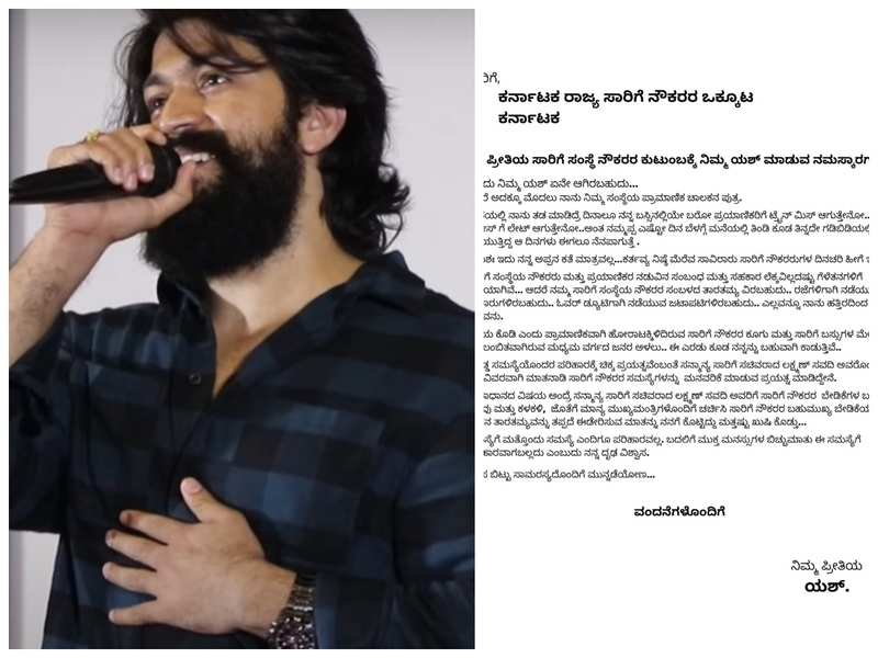 Image Courtesy: Official Twitter account of Yash