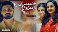 Watch Latest Malayalam Song Music Video - 'Medamaasa Pulari' Sung By Sony Mohan And Sunil Uliyannoor