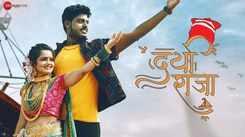 Watch Latest Marathi Song Music Video - 'Darya Raja' Sung By Yogesh Agravkar, Reshma Patil
