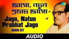 Listen to Popular Bengali Audio Song - 'Jago Natun Prabhat Jago' Sung By Manna Dey
