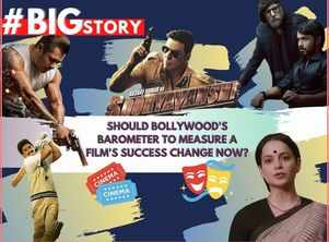 #BigStory: How to gauge film's success in new normal?