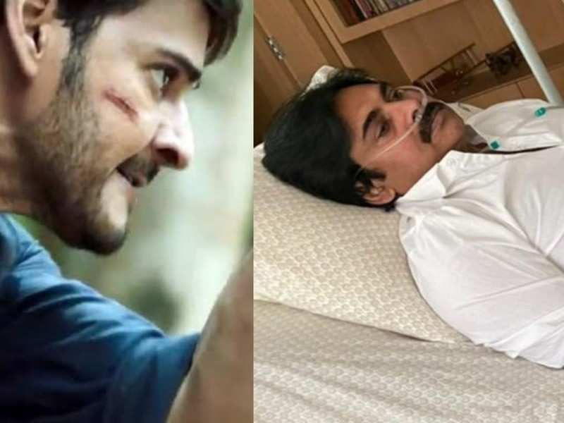 Superstar Mahesh Babu wishes Pawan Kalyan a speedy recovery after he tests positive for Covid-19