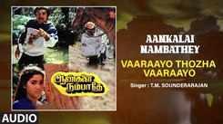 Aankalai Nambathey | Song - Vaaraayo Thozha Vaaraayo (Audio)