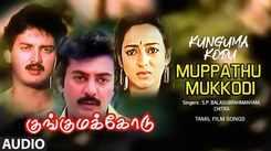 Kunguma Kodu | Song - Muppathu Mukkodi (Audio)