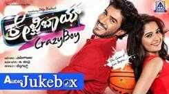 Listen To Popular Kannada Music Audio Song Jukebox Of 'Crazy Boy' Featuring Dilip Prakash And Aashika
