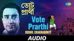 Listen to Popular Bengali Audio Song - 'Vote Prarthi' Sung By Sushil Chakraborty