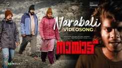 Nayattu | Song - Narabali