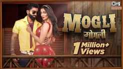 Watch New Marathi Song Music Video - 'Mogli' Sung By Prakash Prabhakar, Larissa Almeida