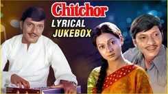 Listen To Popular Hindi Bollywood Classic songs from the Movie 'Chitchor' Starring Amol Palekar & Zarina Wahab (Lyrical Jukebox)