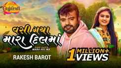 Watch Popular Gujarati Song 'Vasi Gaya Mara Dil Ma' Sung By Rakesh Barot