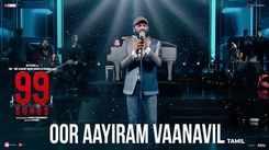 99 Songs | Tamil Song - Oor Aayiram Vaanavil