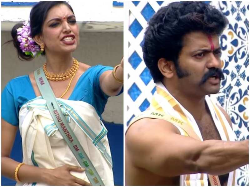 Bigg Boss Malayalam 3 preview: Rithu Manthra to face backlash from Manikuttan and other housemates; watch
