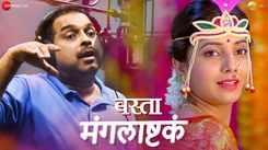 Watch Latest Marathi Song 'Mangalashtaka' Sung By Shankar Mahadevan