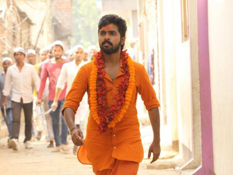 GV Prakash's Adangathey censored with U/A