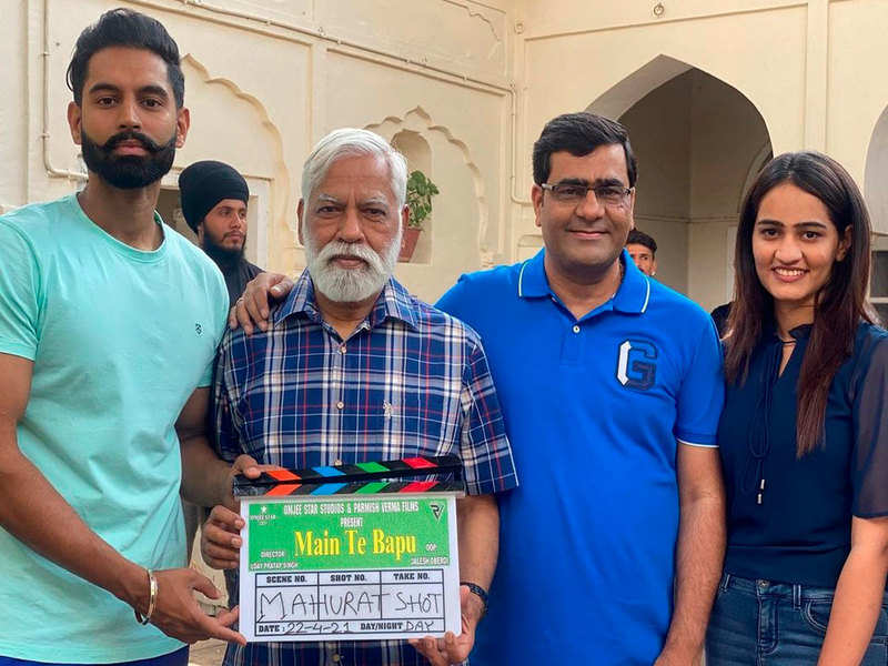 Main Te Bapu: Parmish Verma to share the screen with his father