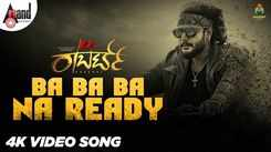 Roberrt | Kannada Song - Ra Ra Ra Nen Ready
