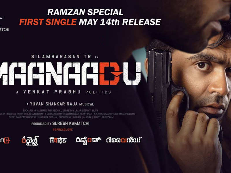 The first single from Maanaadu to be out on Ramzan