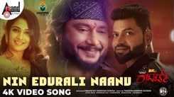 Roberrt | Kannada Song - Nin Edurali Naanu