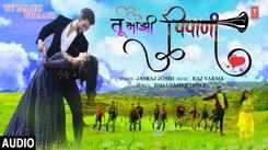 Watch Latest Marathi Song Music Video - 'Tu Majhi Pipani' Sung By Jasraj Joshi