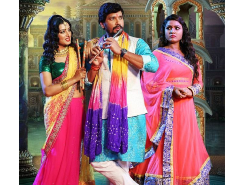 Pravesh Lal Yadav, Sonalika Prasad and Manisha Yadav starrer 'Banarasi Babu' first look promises a love triangle