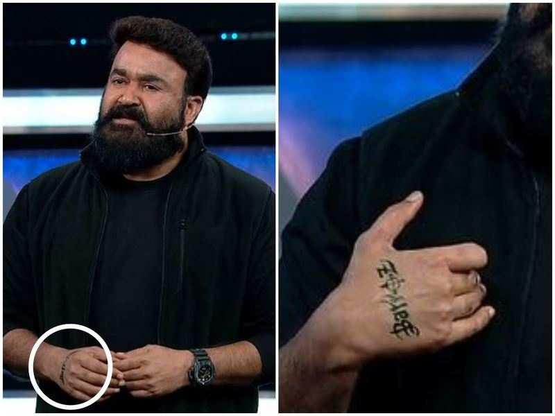 Bigg Boss Malayalam 3: Mohanlal's new tattoo leaves netizens curious; details inside