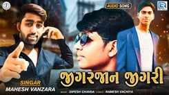 Listen To Latest Gujarati Music Audio Song - 'Jigar Jaan Jigri' Sung By Mahesh Vanzara