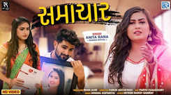 Check Out Latest Gujarati Song Music Video - 'Samachar' Sung By Anita Rana Featuring Neha Suthar and Shahid Shaikh