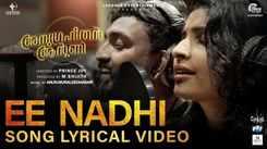 Anugraheethan Antony | Song - Ee Nadhi (Lyrical)