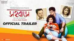 Sahobashe - Official Trailer