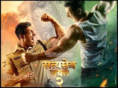 'Satyameva Jayate 2' averts clash with Radhe