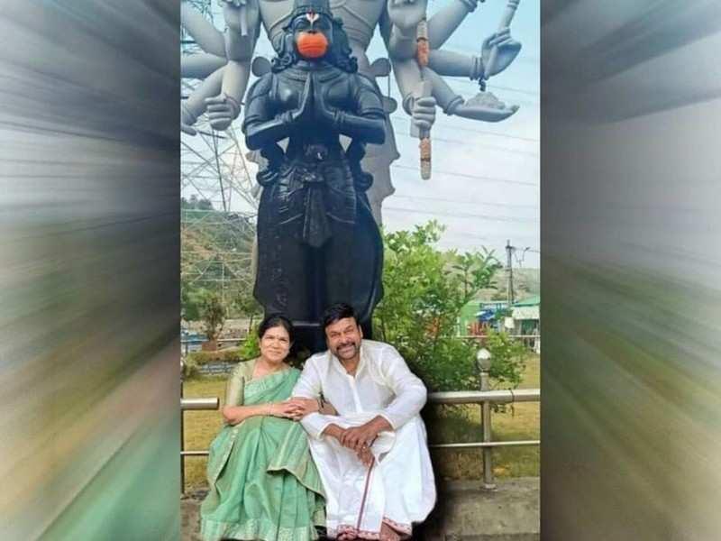 Chiranjeevi shares heartfelt greetings on Hanuman Jayanthi