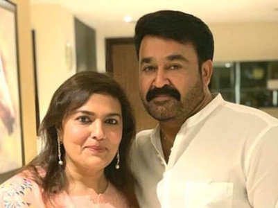 Mohanlal and wife Suchitra's love story!