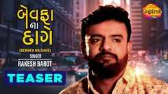 Watch Latest Gujarati Song Music Video - 'Bewafa Na Dage' (Teaser) Sung By Rakesh Barot