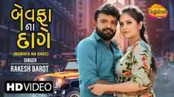 Check Out New Gujarati Song Music Video - 'Bewafa Na Dage' Sung By Rakesh Barot