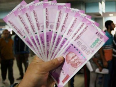 Maximum sum insured under EDLI scheme rose to Rs 7 lakh | India News